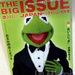 「ビッグイシュー日本版」242号にカーミットのインタビューが掲載