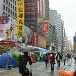 香港デモ(雨傘革命)現場の様子(1)