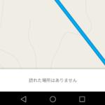 HuaweiのAndroid端末でロケーション履歴が記録されない場合の対処方法