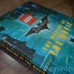 レゴバットマン ザ・ムービーのメイキング本、動画などなど