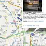 小さき勇者たち~GAMERA~名古屋ロケ地マップ完成