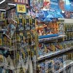 香港の特撮玩具 その1