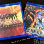 香港のウルトラ映画Blu-ray